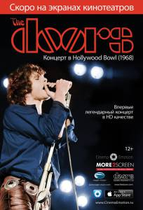 The Doors: Концерт в Hollywood Bowl (2013)