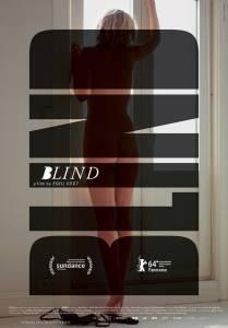 Слепая (2014)