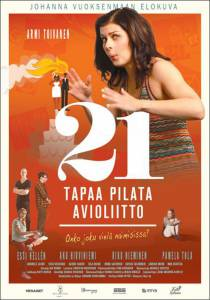 21 способ сорвать свадьбу (2013)