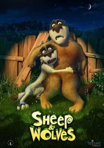 Волки и овцы: бе-е-е-зумное превращение / Волки и овцы: бе-е-е-зумное превращение (2016)