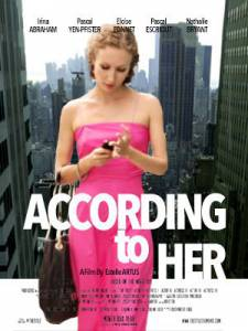 According to her / According to her (2016)