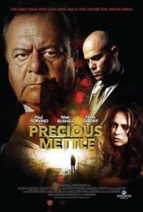 Precious Mettle / Precious Mettle (2016)