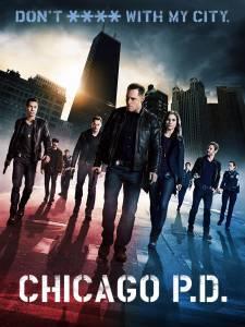 Полиция Чикаго (3 сезон)