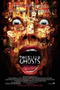 Тринадцать привидений (2002)