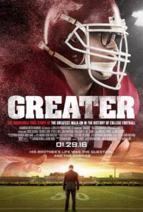 Большой / Greater (2016)