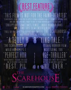Дом ужасов (2014)