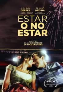 Быть или не быть / Estar o no estar (2015)