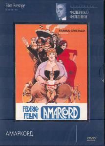 Амаркорд / Amarcord (1973)