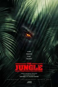 Джунгли (2013)