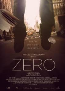 Безымянный проект Дэвида Виктора и Майкла Фассбендера / Zero (2015)