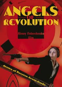 Ангелы и революция (2015)