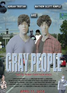 Gray People / Gray People (2016)