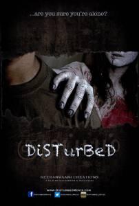 Disturbed / Disturbed (2016)