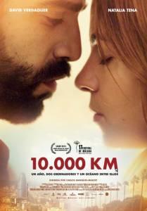 10 000 км: Любовь на расстоянии (2015)