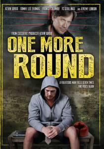 Ещё один раунд / One More Round (2015)
