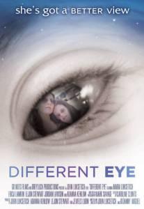 Другой взгляд / Different Eye (2015)