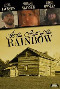 At the Foot of the Rainbow / At the Foot of the Rainbow (2016)
