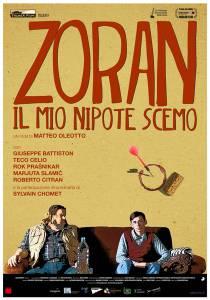 Зоран, мой племянник-идиот (2013)