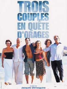 Три пары в поисках грозы / Trois couples en qute d'orages (2005)