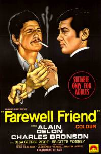 Прощай, друг / Adieu l'ami (1968)