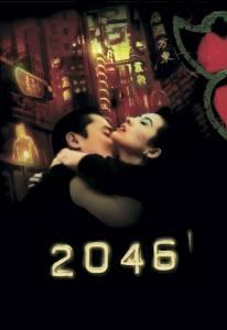 2046 (2005)