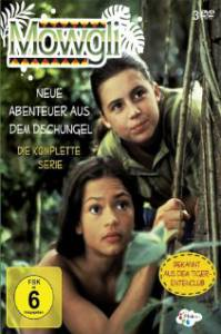 Маугли (сериал) / Mowgli: The New Adventures of the Jungle Book (1998 (1 сезон))