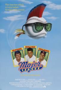 Высшая лига (1989)