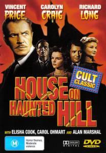 Дом ночных призраков (2001)