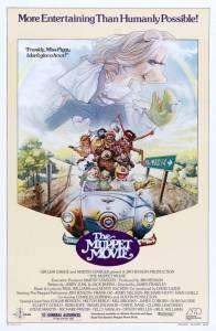Фильм Маппетов / The Muppet Movie (1979)