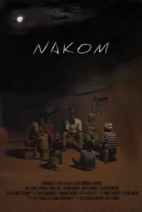 Nakom / Nakom (2016)