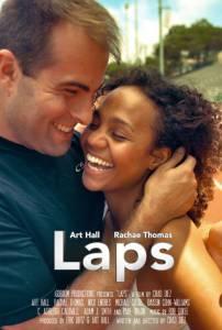 Laps / Laps (2016)