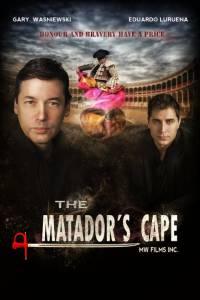 The Matador's Cape / The Matador's Cape (2016)