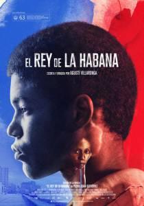 Король Гаваны / El rey de La Habana (2015)
