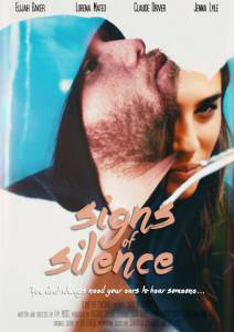 Signs of Silence / Signs of Silence (2016)