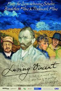 Loving Vincent / Loving Vincent (2016)