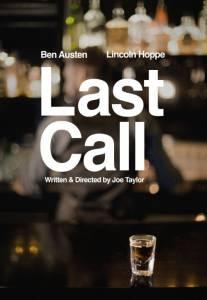 Last Call / Last Call (2016)