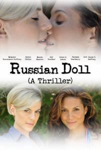 Russian Doll / Russian Doll (2016)