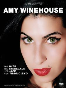Amy Winehouse / Amy Winehouse (2016)