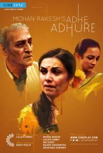 Mohan Rakesh's Adhe Adhure / Mohan Rakesh's Adhe Adhure (2014)