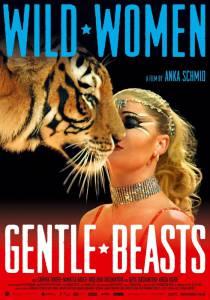 Дикие женщины, нежные звери / Wild Women: Gentle Beasts (2015)