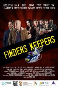 Finders Keepers / Finders Keepers (2016)