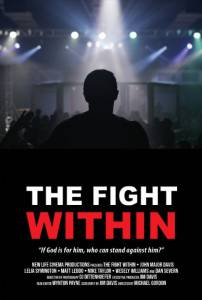 The Fight Within / The Fight Within (2016)