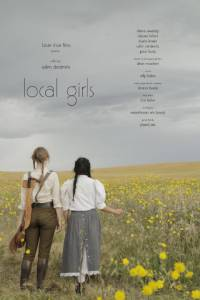 Local Girls / Local Girls (2014)