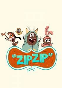 Зип Зип (сериал) / Zip Zip (2014)