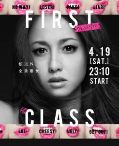 Высший Класс (мини-сериал) / First Class (2014 (2 сезона))