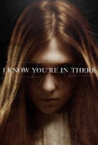 I Know You're in There / I Know You're in There (2016)