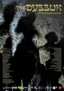 Диббук. История странствующих душ / Dybuk. Rzecz o wedrwce dusz (2015)
