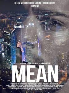 Mean NY / Mean NY (2016)