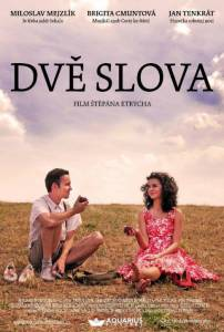Два слова / Dve slova (2015)