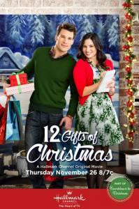 12 подарков на Рождество (ТВ) / 12 Gifts of Christmas (2015)